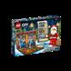 Lego City Advent Calendar (60201)