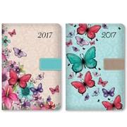Fabric Index Organiser A5 A5 (2095)