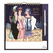 Family Organiser Calendar Claire Coxon Art Deco (20FC02)