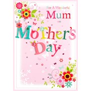 Simon Elvin Isabels Garden Mothers Day Cards Asstd (25958)