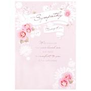 Simon Elvin Female Sympathy Cards (26071)
