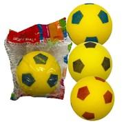 Foam Football Assorted 20cm (53062)