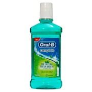 Oral B Complete Mouthwash 250ml (74904)