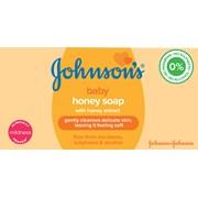 Johnsons Baby Soap Honey 100g (75732)