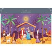 Advent Calendar 3d Contemp Starlit Night (ADV030)
