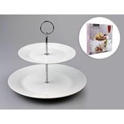 Rsw 2 Tier Ceramic Cake Stand 27cm (AM1448)