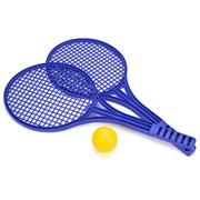 2 Player Soft Tennis Set (BGG1307)