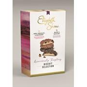Elizabeth Shaw Biscuit Twin Pack 2x140g (G1016)