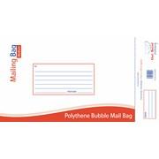 Bubble Mailbag Medium 210x335mm 10s (OBS428)