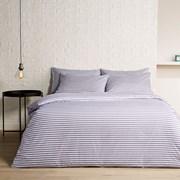 Christy Pyjama Stripe Duvet Set Indigo S/king (33914120)