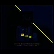 Dove Men+care Gym Essentials Gift Set (C001365)