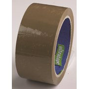 Ultratape Brown Parcel Tape 48mm x 66m 6s (HD0011)