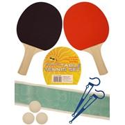 Henbrandt Table Tennis Set (T38558)