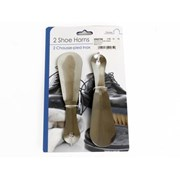 Sifcon Metal Shoe Horn 2pk (HW0790)