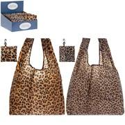 Leopard Clip Bag (LP43785)