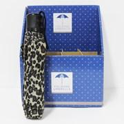 Animal Print Folding Umbrella (LP45043)