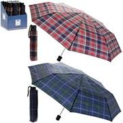 Check Folding Umbrella (LP45044)