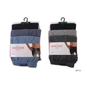 Mens 3 Pack Jersey Boxer Shorts (BR170A)