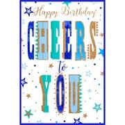 Simon Elvin Male  Birthday Cards (26305)