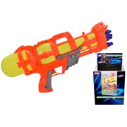 My Air Pump Water Gun (TY1157)