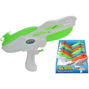 kandy Space Water Gun (TY9095)
